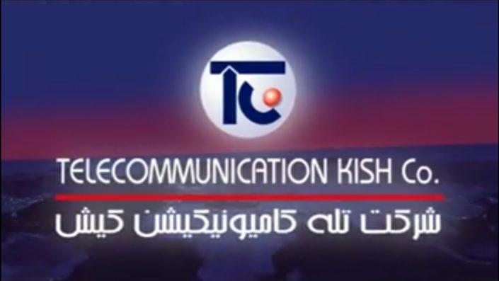 تولید موشن گرافیک و فیلم نمایشگاهی شرکت TKC
